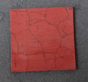 1pc Manchurian stone CH2B6 reconstituted stone 50x50x1.5mm