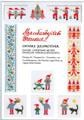 DANISH CHRISTMAS MOTIFS - Danish Handcrafts Guild