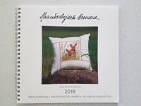 DANISH HANDCRAFTS GUILD 2018 CALENDAR