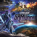 Starship Samurai (includes Honour Token Pack)