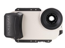AxisGO IPhone Housing by Aquatech - Seashell White