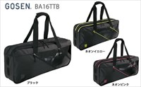 GOSEN BA16TTB Tournament Racquet Bag