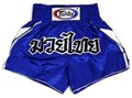 Fairtex Victory Muay Thai Shorts