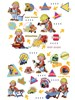 Decorative Wall Stickers Decorate in Minutes Bob the Builder 48 Large Stickers Stikarounds