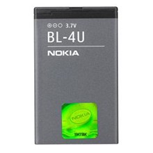 Original Nokia BL-4U Battery For Nokia 500 E75 E66 3120 Classic 8800 Arte
