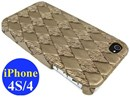 iPhone 4S & iPhone 4 Hard Back Case / Brown