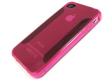 iPhone 4S & iPhone 4 FlexiShield Skin Case / Pink / Plain Pattern New