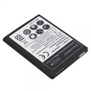 Battery for Samsung Galaxy W GT-i8150 / Galaxy Xcover GT-S5690 / Gravity Smart, Wave 3 GT-S8600 /  EB484659VU