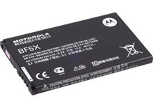 Motorola BF5X Battery for DEFY / Bravo MB520 / SNN5877A / Original
