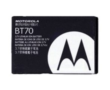 Motorola BT70 Battery for Motorola Q9c / Q9m / Original
