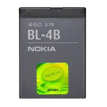 Original Nokia BL-4B Battery For 2760 6111 7500 7070 Prism 7373 N76 Mobile