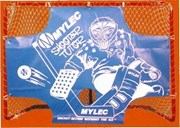 Mylec Shooter Tutor