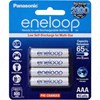 BK-4MCCE Eneloop rechargeable AAA battery four pack