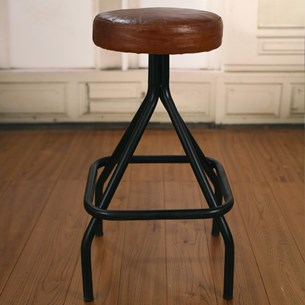 'Studio' Industrial Stool