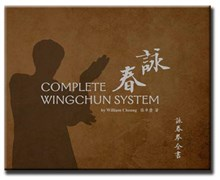 Complete Wing Chun System