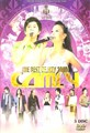 Cẩm Ly: The Best Of MTV 2010 (3 Discs)