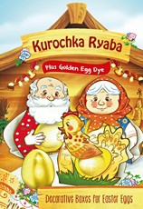 Kurochka Ryaba, Decorative Kit for Easter Eggs