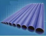 """14302.699 SILICON HOSE 1""""3/4 44MM ID X  1M 1MTR 1000MM BLUE   """"WOW  LENGTH BARGIN $$"""" Silicone Turbo Hose - Blue Low Price on Silicone  INTERCOOLER HIGH TEMP"""