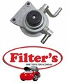 PM1007 FUEL FILTER HEAD WTH PRIMER FOR TOYOTA LAND CRUISER  Masuma MPU-1007 TOYOTA 23301-17030 Masuma MPU1007 TOYOTA 2330117030  NUK KDF-169 KDF169