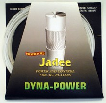 Dyna Power 12m set