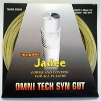 Omni - Tech Synthetic Gut 1.35mm x 12m