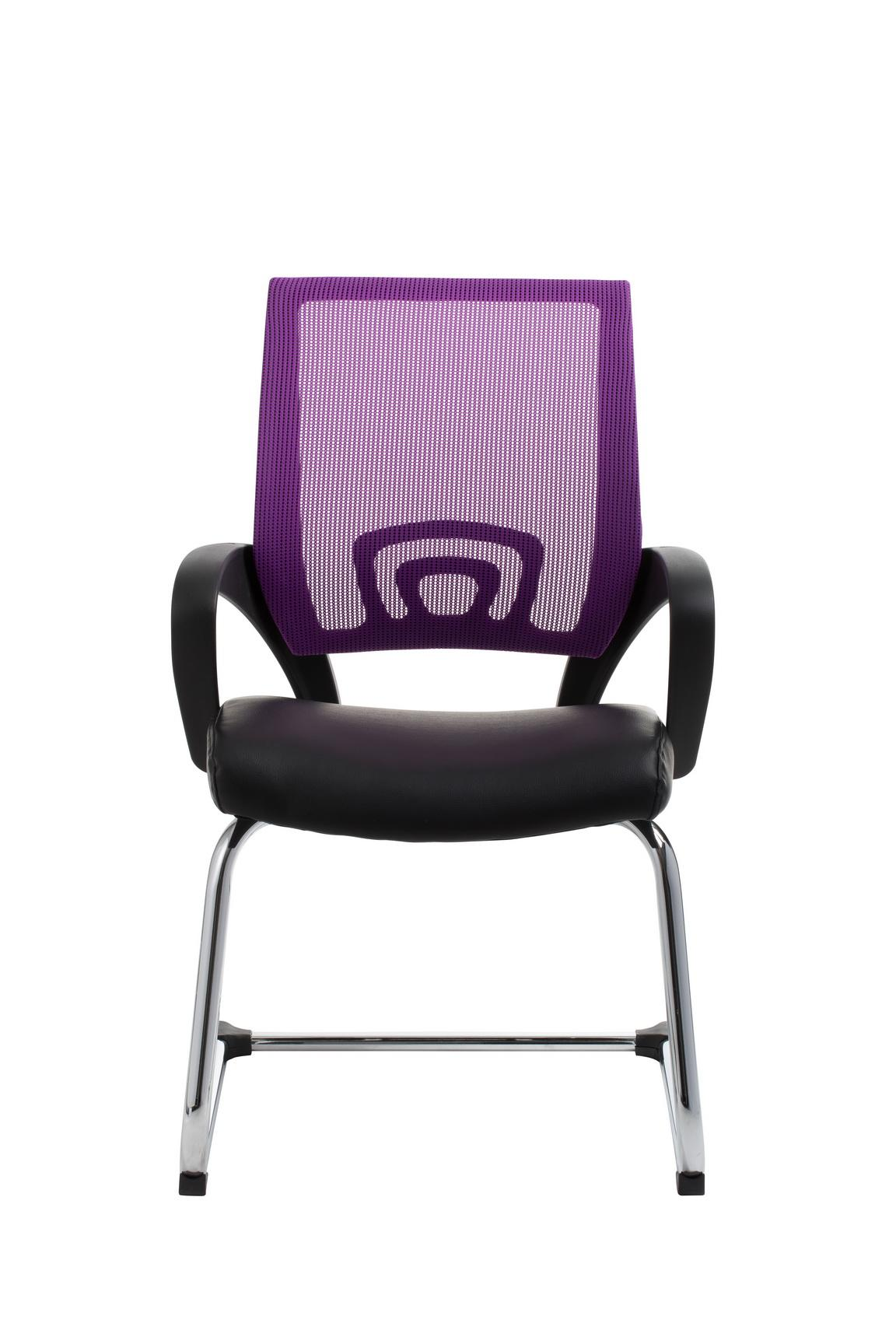 View Visitors Chair In Purple Office Furniture Store