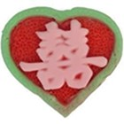 R0723 Soap Silicone Mould - Love