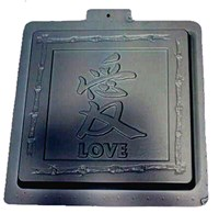 """Love"" Stepping Stone Mould 300x300 CM 6048"