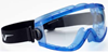 KN Rated 619 UNIVET Goggle with a Clear Lens Anti-Scratch Anti-Fog Coatings - [UV-619.02.01.00]