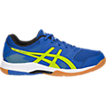 Asics Gel-Rocket 8 Indoor Men's Shoes imperiel suphur spring silver B706Y-4589