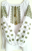 Long Sleeve Ladies Embroidered Blouse Emerald Diva