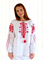 Ladies Long Sleeve Embroidered Blouse Classic Kiev